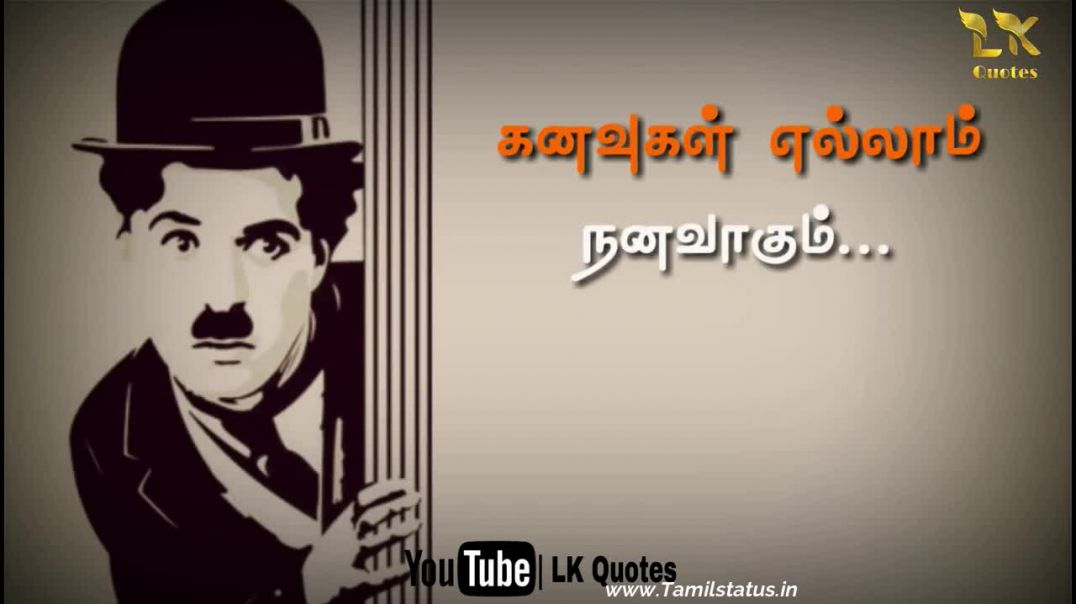 Tamil Status | download Life quotes WhatsApp Status in tamil