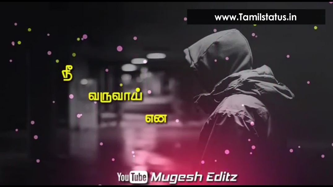 30 seconds whatsapp status video download in tamil || Tamil status