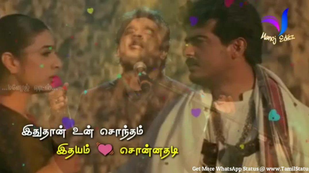 Love pain whatsapp status in tamil (Valentine day) || Tamil status