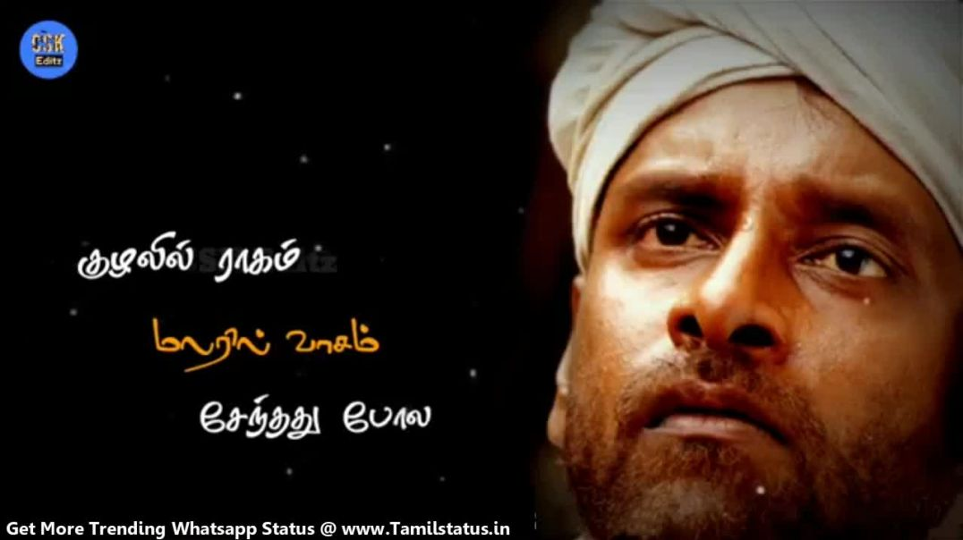 Best BGM music || tamil whatsapp lyrics status (ilayaraja songs)
