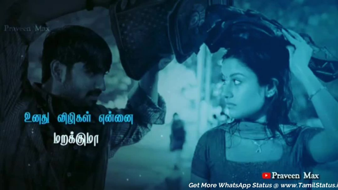 Love sad song tamil whatsapp status download | Tamil status