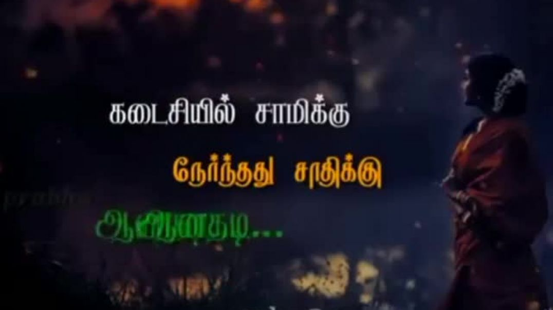 Tamil whatsapp status video (Latest tamil status) | New whatsapp status