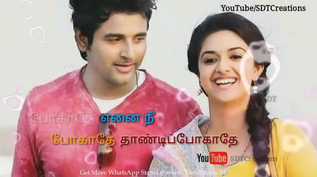 Female love songs for whatsapp status in tamil download || tamil status