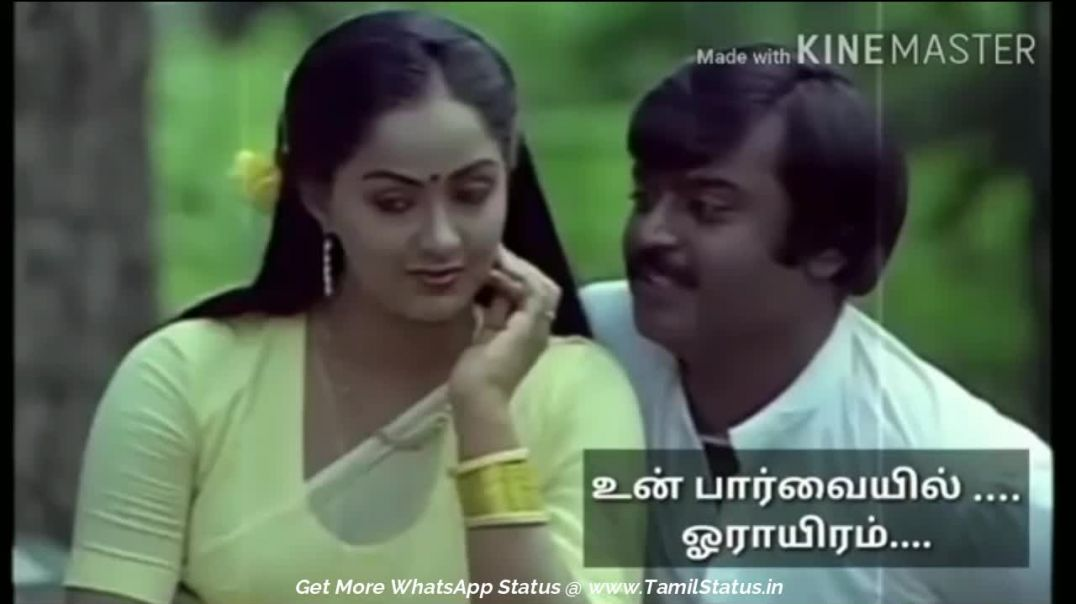 Tamil status | ilayaraja love songs whatsapp status download