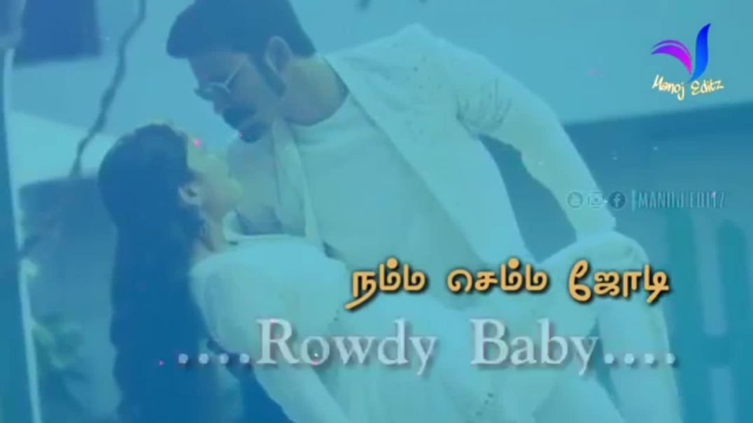 Rowdy Baby whatsapp Status || Tamil Whatsapp Video Songs Download