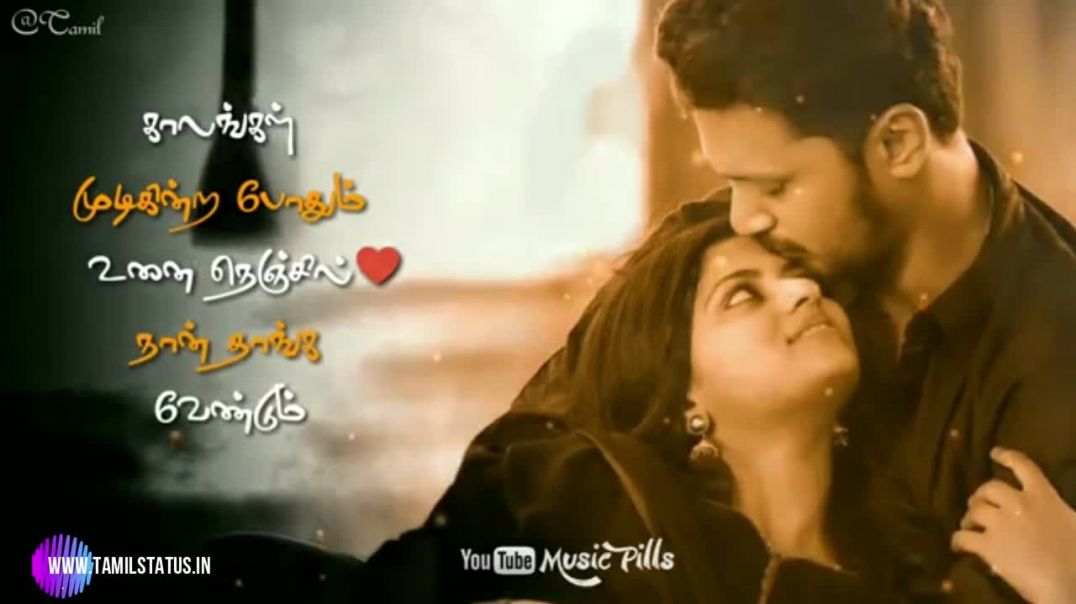 Love songs status tamil download || Tamil status