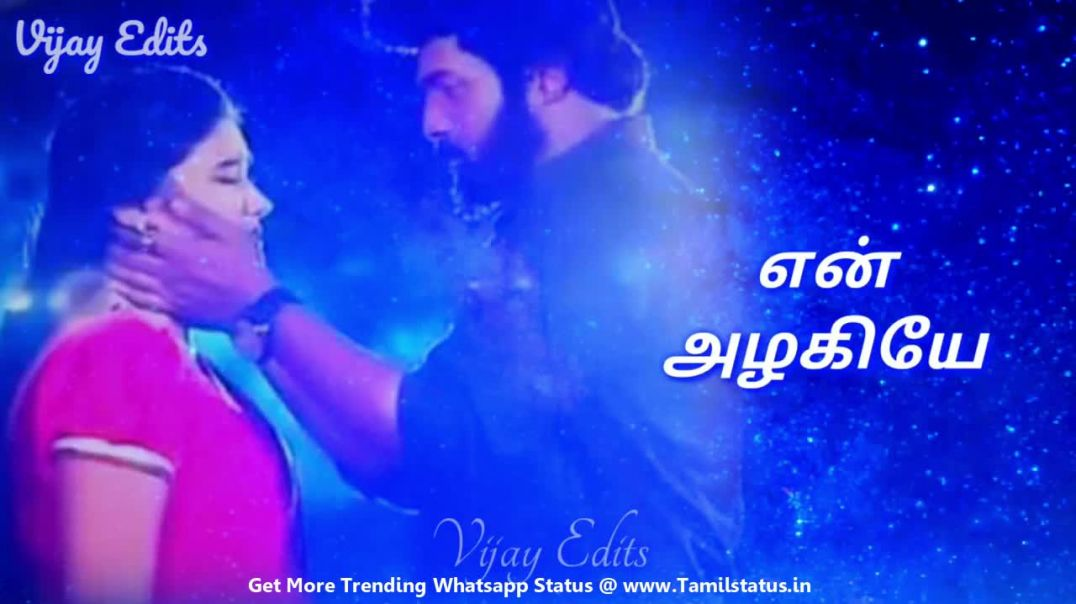 Adhi parvathi whatsapp status download || Tamil status