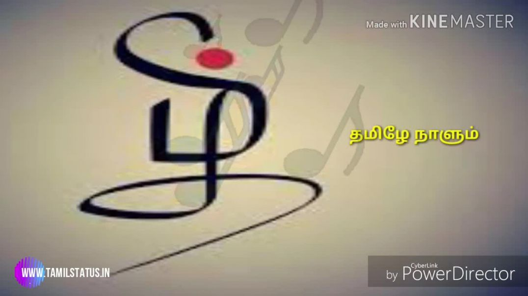 Whatsapp tamil status || International mother language day 2019