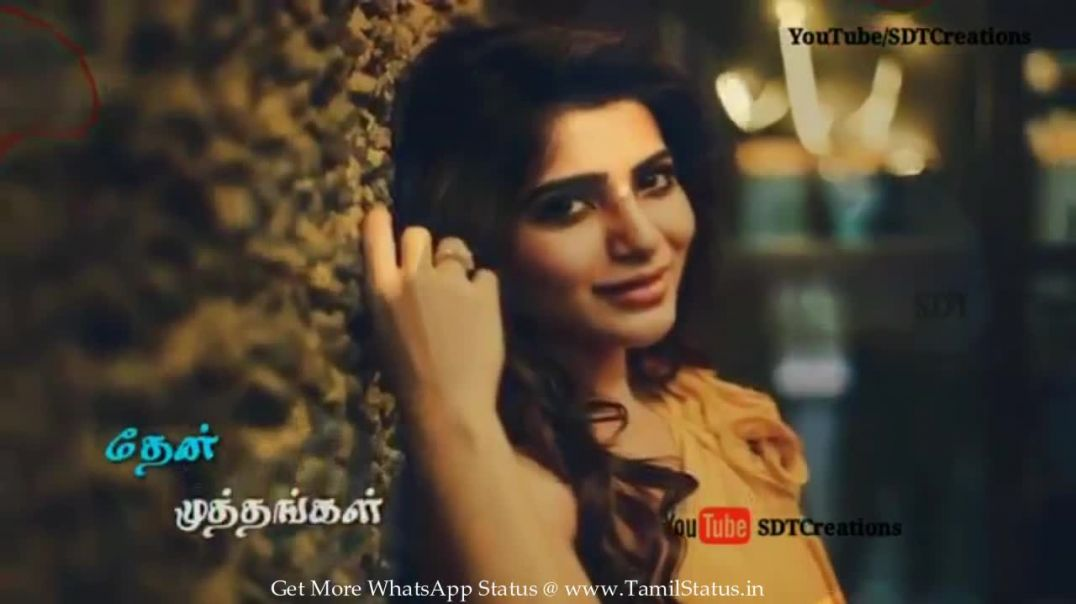 Tamil Songs Whatsapp status Video for Love and Romance | Tamil Status