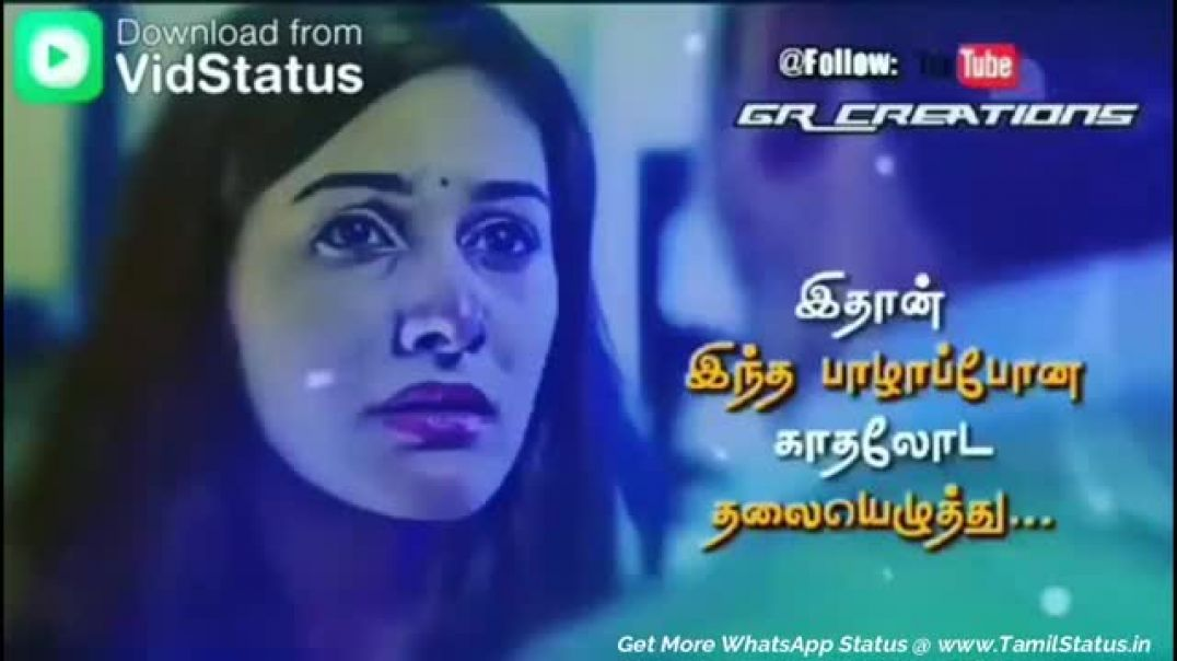 Tamil Girls Sad Love Feeling Whatsapp Status Videos Download