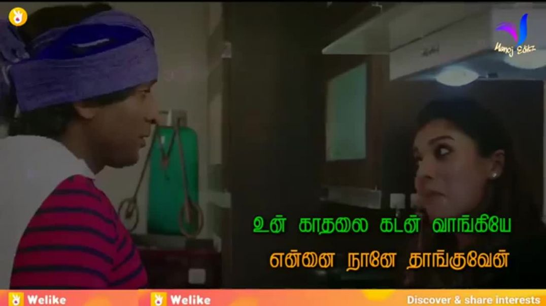 Best Husband and Wife Love Feeling Tamil whatsapp video status || Tamil Status