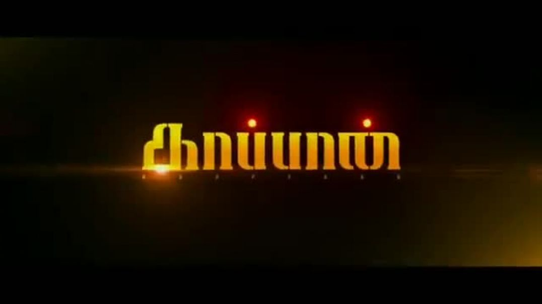 Kappaan Surya WhatsApp Status Videos Download | TamilStatus