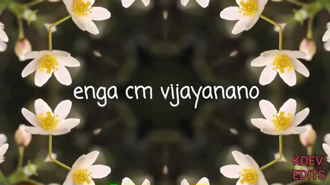 Napte Thunai Song Lyrics Whatsapp Status Video | #TamilStatus