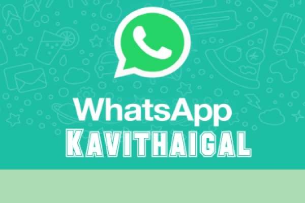 Best Tamil Kavithaigal for Whatsapp Status in Four True Lines | TamilStatus