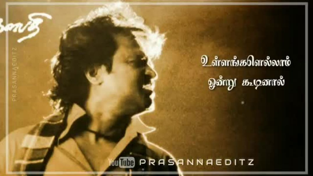 Rajini Life Status | Lyrics Whatsapp Status in tamil | Download Thalapathi Song Status