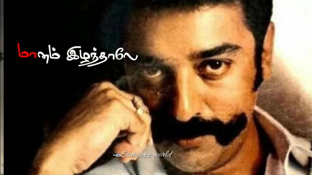 Kamal Tamil Mid Song Status for whatsapp | Tamil Video Status | Download New Tamil DPStatus