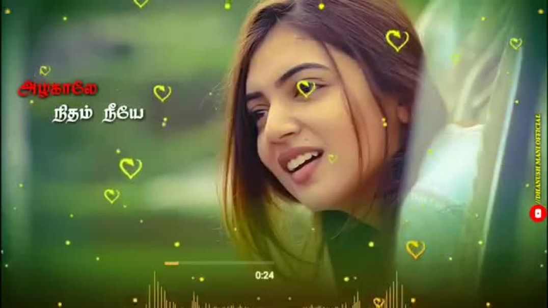 New Tamil Whatsapp Status | Nazriya Cute Love Whatsapp Status | Download Tamil Status