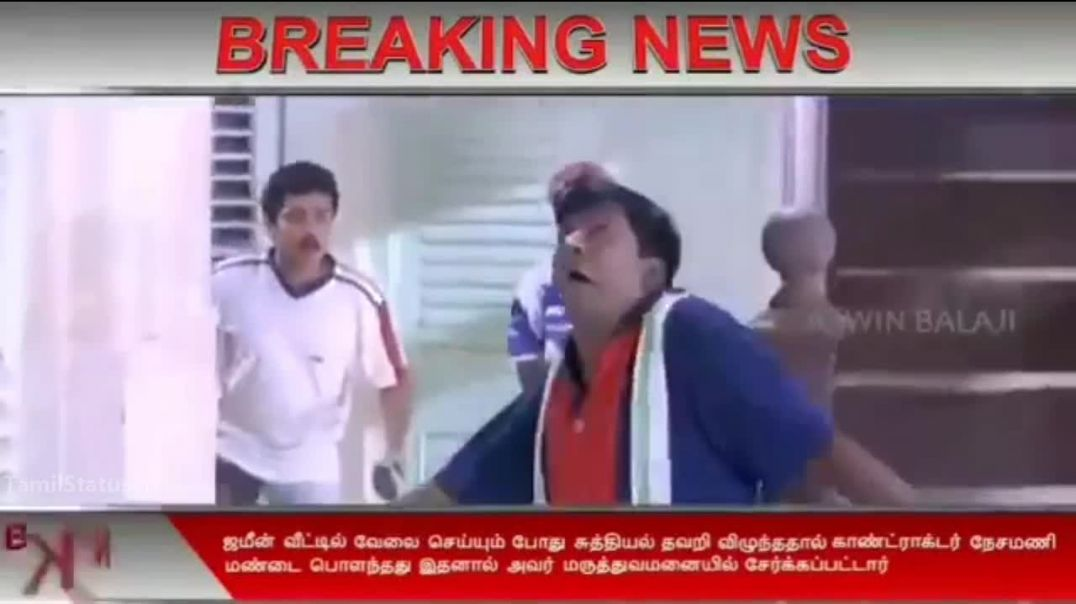Nesamani Breaking News | Vadivelu Nesamai Comedy Status  | Nesamani Memes download