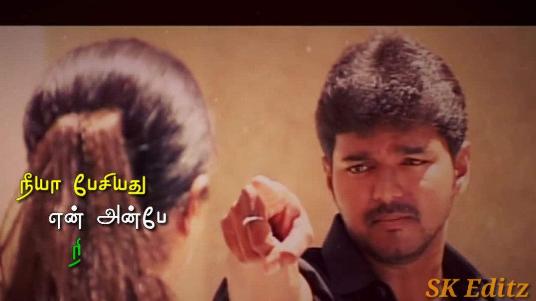 Neeya Pesiyathu Tamil Song Whatsapp Video Status from Thirumalai Vijay Whatsapp Status Video
