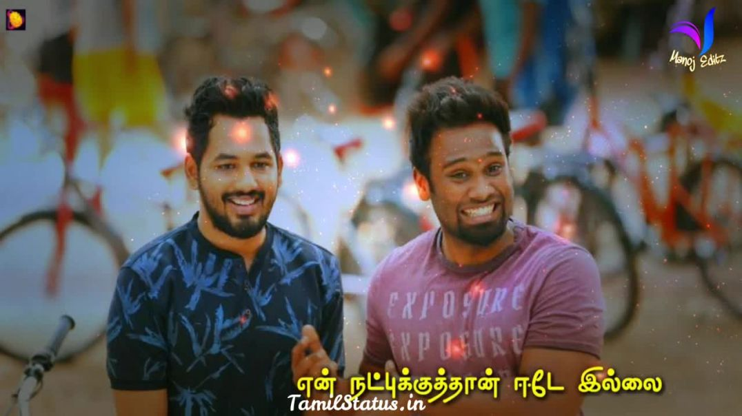 Boys friendship whatsapp status in tamil download || Tamil status free download
