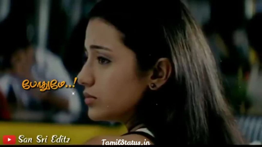 Trisha love song whatsapp status in tamil download || Tamil status