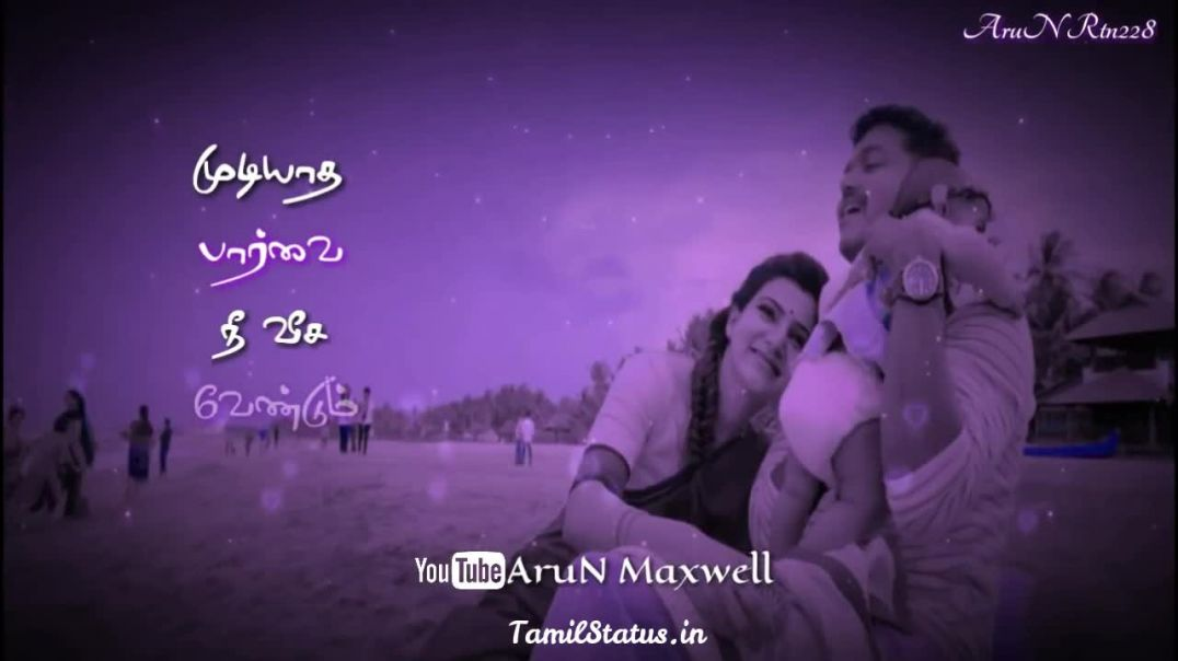 Best vijay love song whatsapp status tamil || Tamil status free download