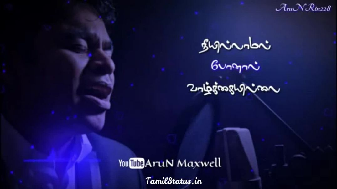 AR rahman best tamil songs whatsapp status || Tamil status free download