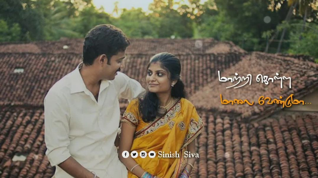 Cute Couple Love Whatsapp Status | Happy Mood Video Status in Tamil | Tamil Status