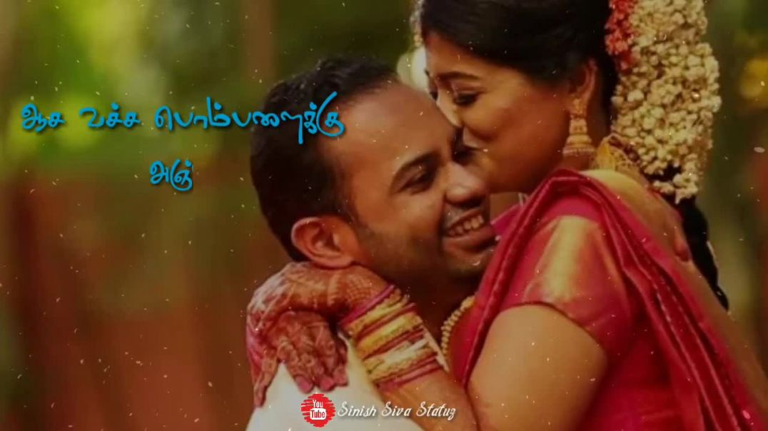 Cute love status in Tamil whatsapp status videos | Tamil status