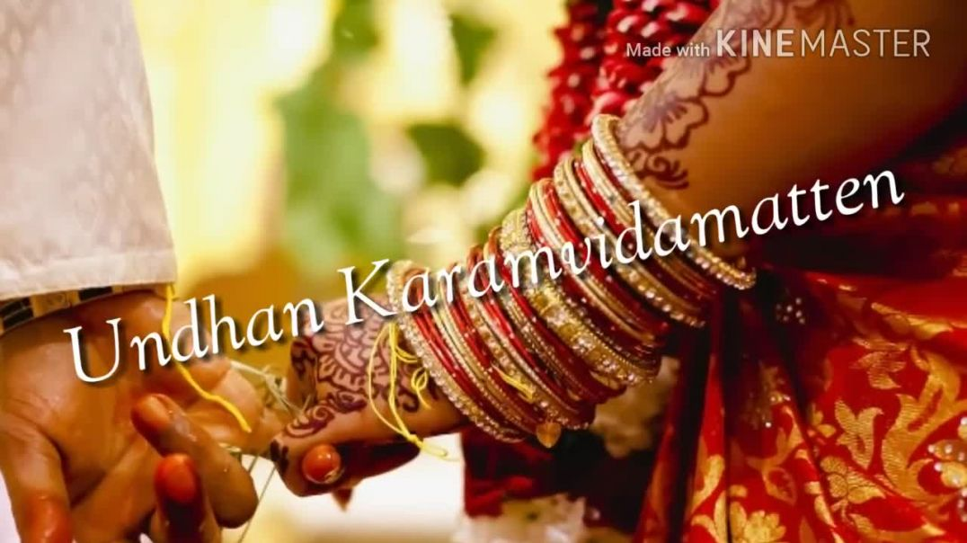 Cute husband wife love whatsapp status in Tamil whatsapp status | Tamil status