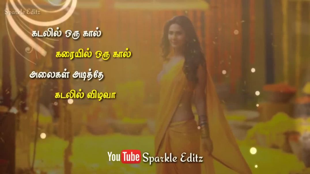Cute romantic love status in Tamil whatsapp status videos | Tamil status