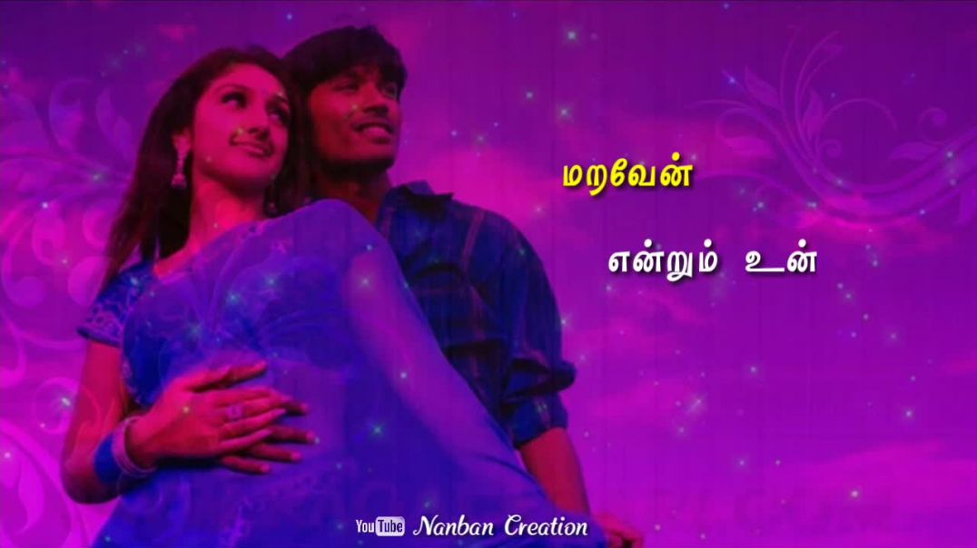 Love  feelings  status  videos in Tamil  for  whatsapp status | Tamil status