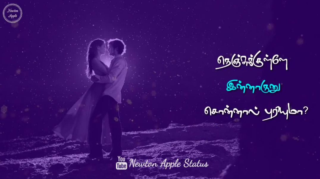 Nenjukkulle Innarunu | Tamil Love whatsapp status | Ilayaraja Whatsapp status | Download in HD MP4
