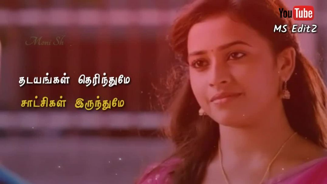 Tamil love whatsapp status | Download Video status