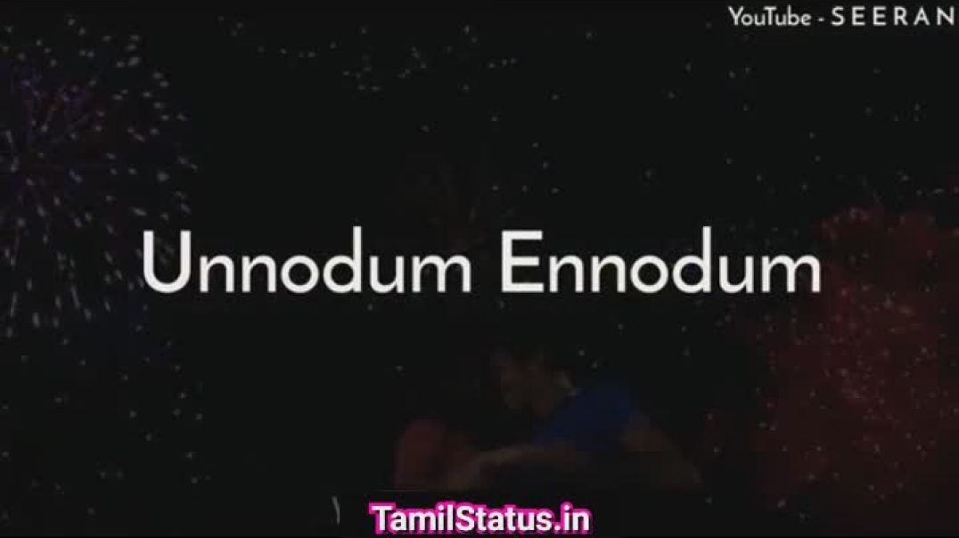 Tamil Love Feeling New Song | WhatsApp Tamil Download