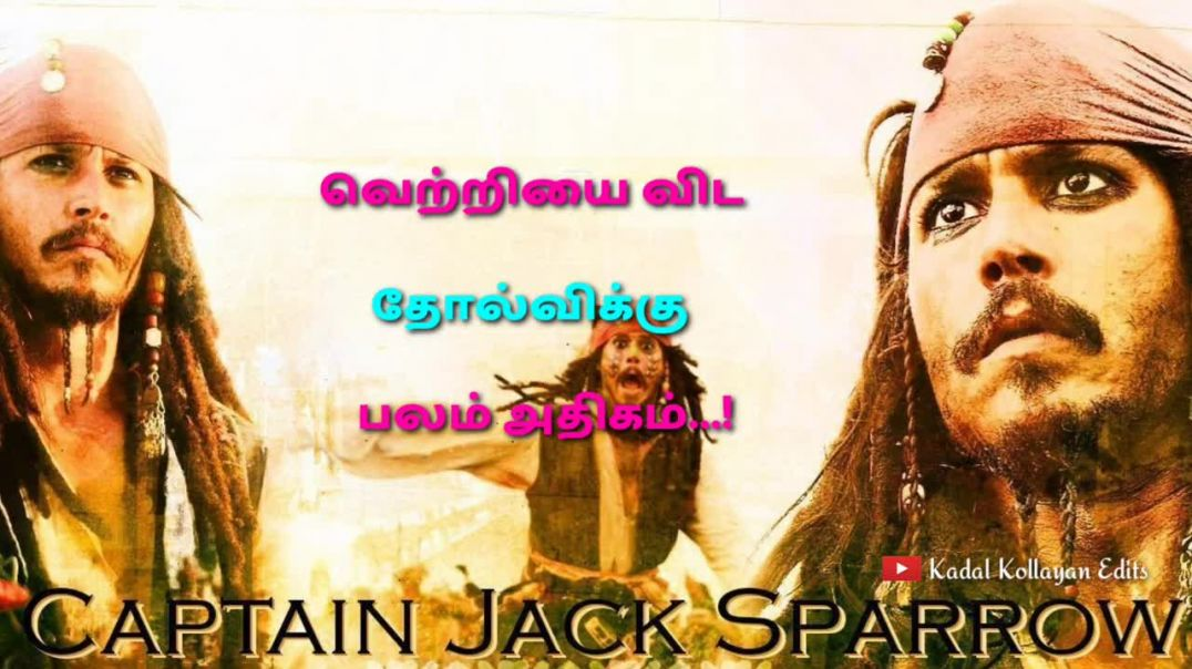Best 2019 Tamil Motivational Status for Whatsapp Video Download