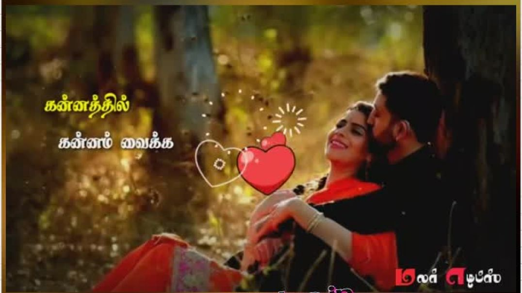 Cute love quotes status | Romantic WhatsApp videos | Tamil Status