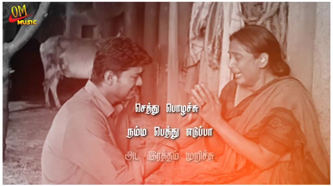 Theivathukkei Maaruveshama Vijay Song Status from Sivakasi Movie | TamilStatus