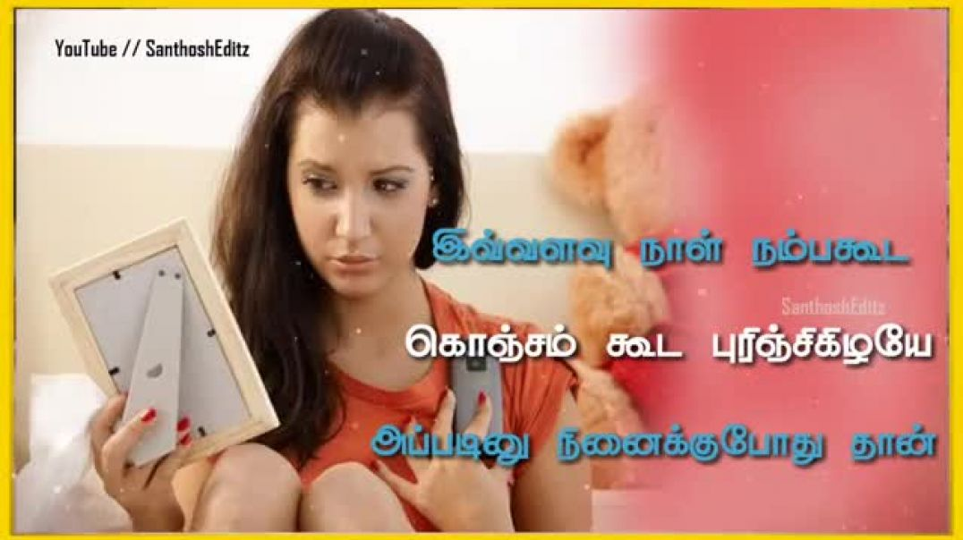 Love True Lines WhatsApp Status Download in Tamil