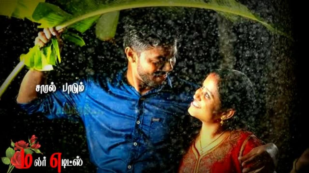 Thendral Vanthu Song Whatsapp Status Video Download || Tamil Love Album