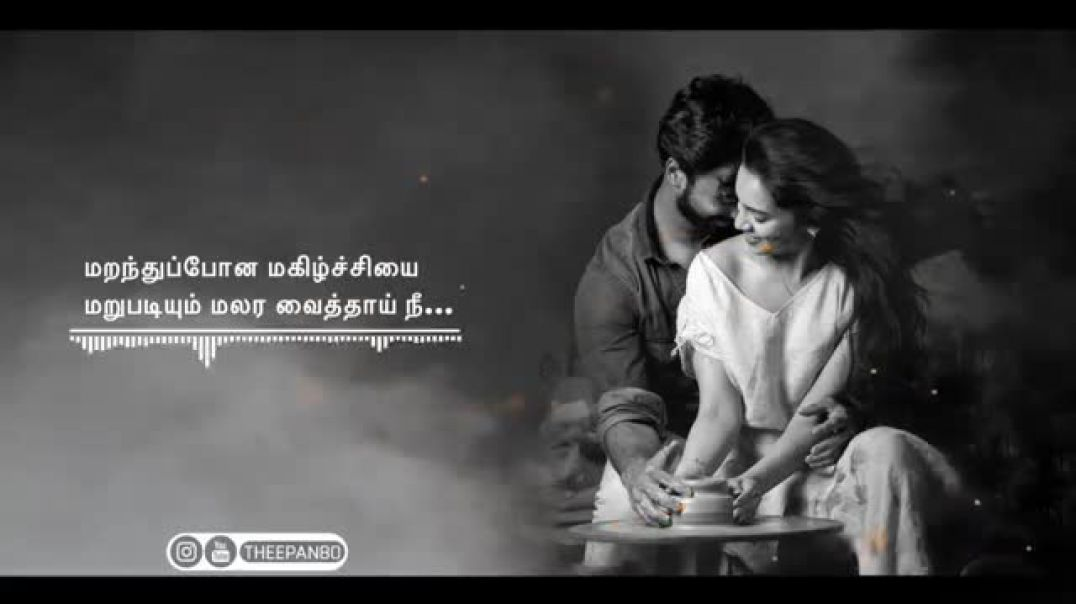 Tamil Mid Songs WhatsApp Video Status Download || Love Status in Tamil