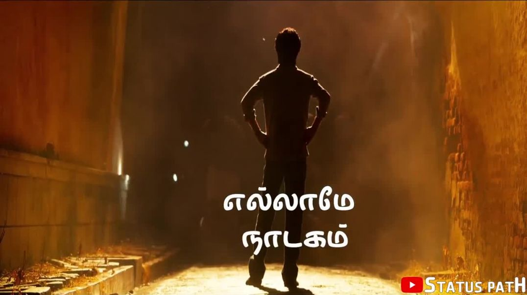 Petta Rajini sad dialogue WhatsApp Status Video Download in Full HD