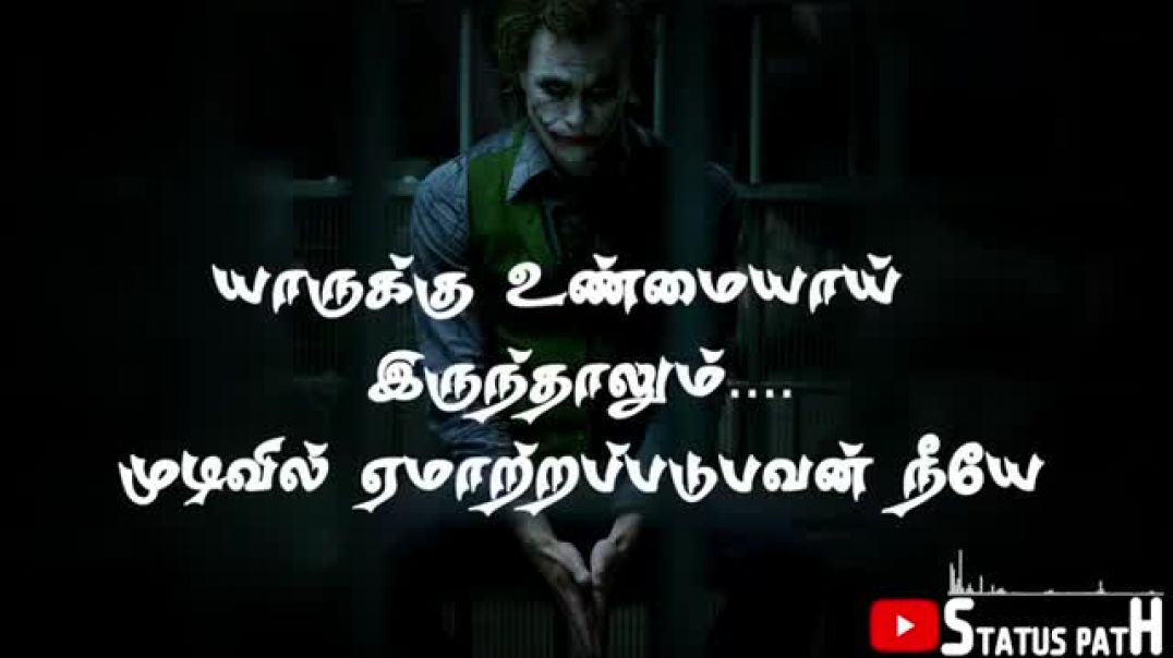 Sad Joker Whatsapp Status | Download Tamil movie Videos for Instagram