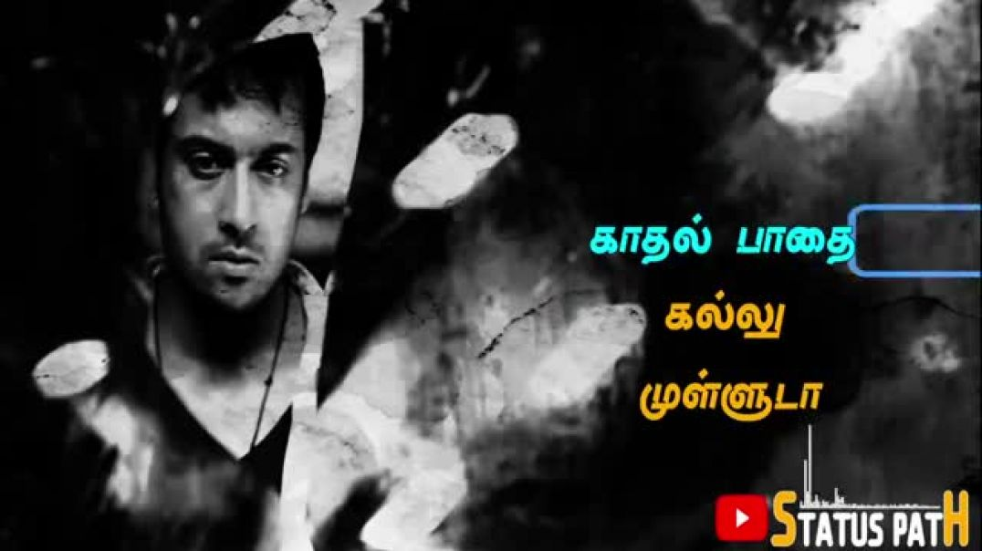 Yamma Yamma WhatsApp Status Tamil | Love Sad Song Status Download