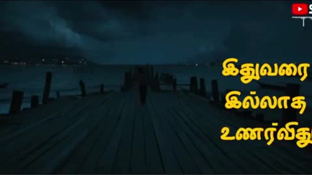 Idhu Varai Goa Song Status Download for WhatsApp Messenger, Instagram Story