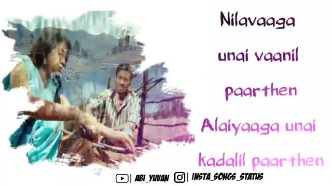 Status Video in Tamil - Yaaro En Nenjai Theendiyathu Song Status Download