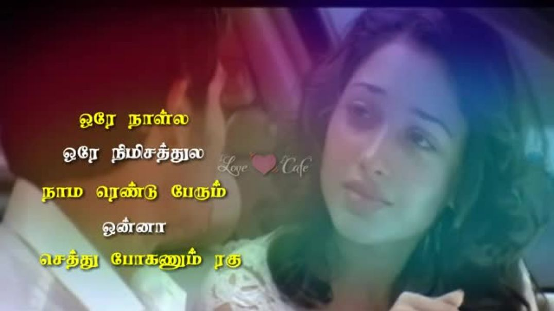 Tamil Whatsapp Status | Heart Touching Love Failure Dialogue Status | Download