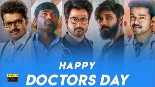 Happy Doctors Day Whatsapp Status Video in Tamil
